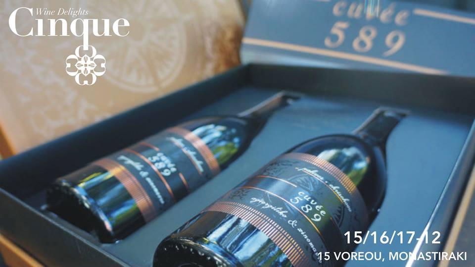 589 agiorgitiko xinomavro Cinque wine bar Athens