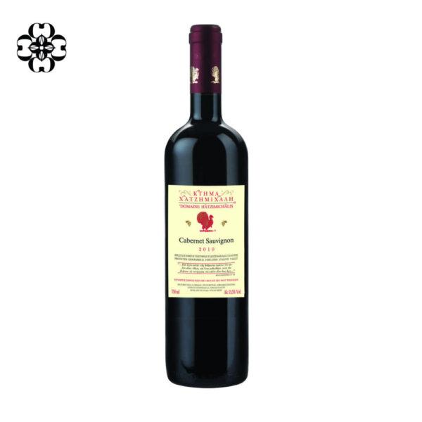 Cabernet Sauvignon Domaine Hatzimichalis Cinque wine bar Ayhens