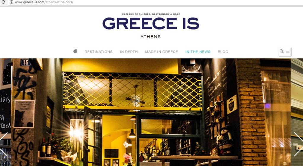 greece is article highly recommended Cinque wine bar Athens