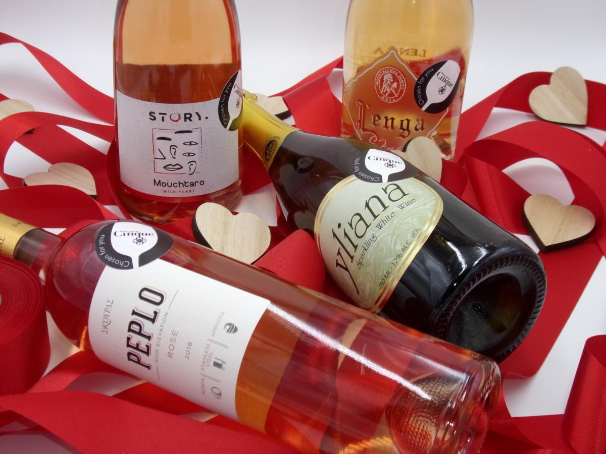 Wine is my Valentine!