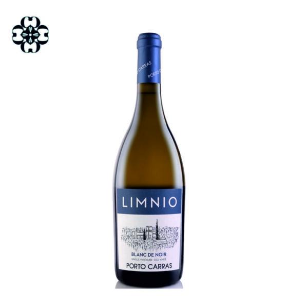 Limnio blanc de noir Chateau Porto Carras greek wine Cinque wine bar