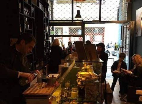 #1 - Wine bar Athens
