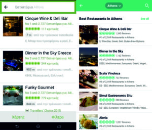 tripadvisor highly recommended best place in Athens Cinque wine