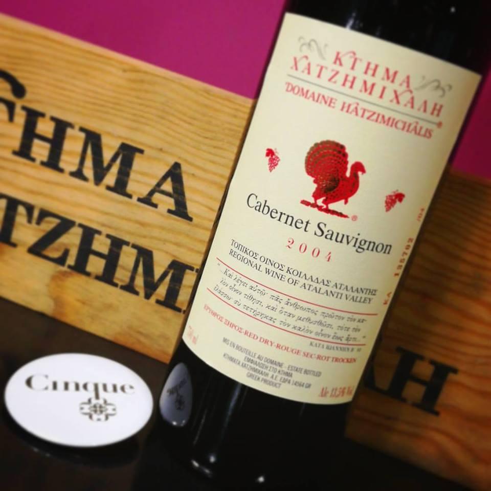 Cabernet sauvignon Domaine Hatzimichali greek wine Cinque wine bar