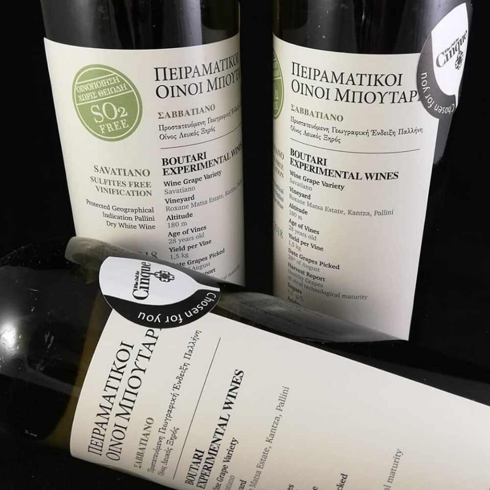 Savvatiano Boutari experimental vinification Cinque wine bar
