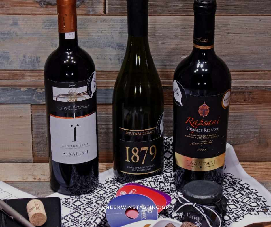 Virtual wine tasting Cinque wine bar Athens Red Wines